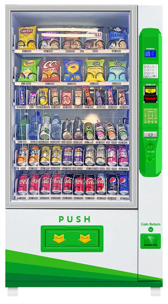 TCN-GP Series-Vending Machine