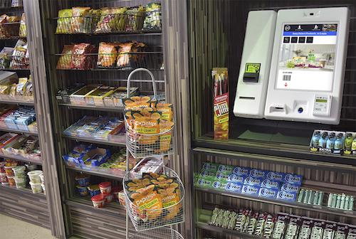 The Gen3™ Kiosk MicroMarket View