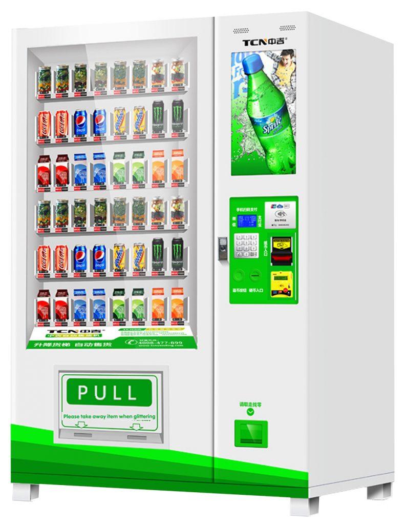 TCN Elevator Vending Machine
